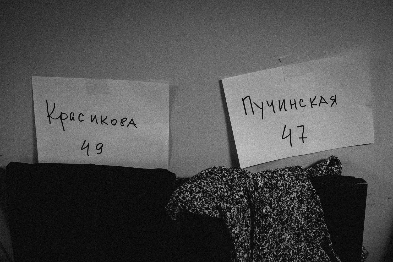 Финал Мисс России 2015 - 5