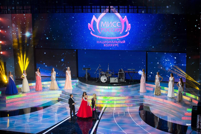 Финал Мисс России 2015 - 61