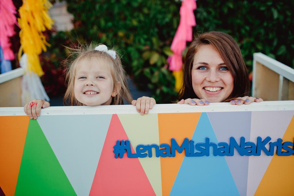 Лена и Миша на крыше / L&M on the roof