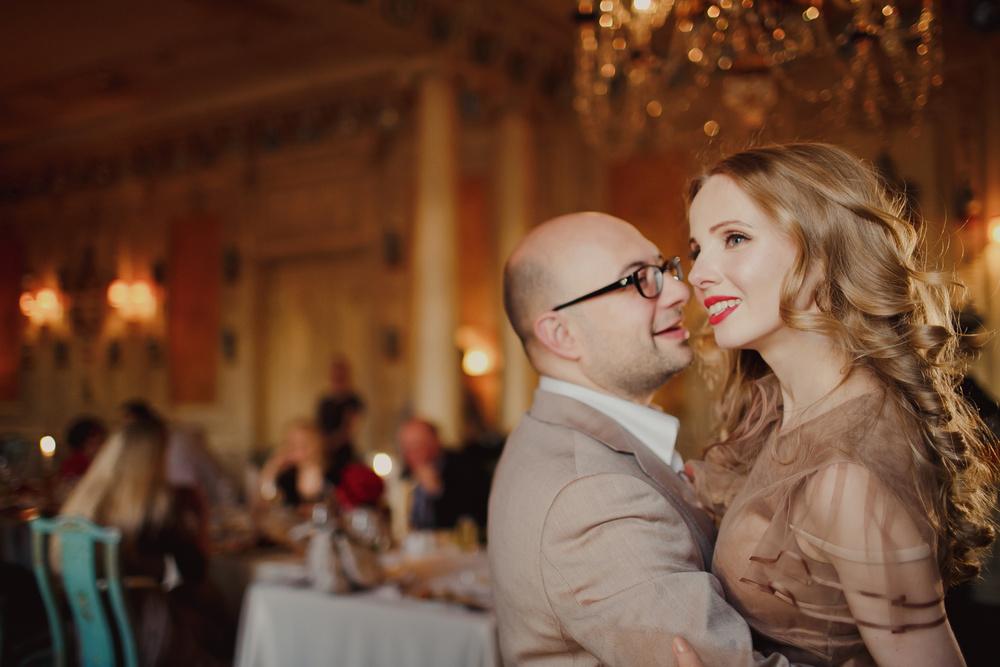 Катя и Серёжа / Kate & Serge