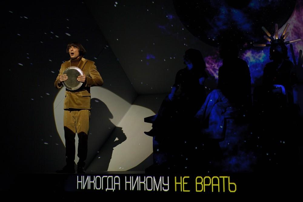 Спектакль Иллюзии, театр Современник