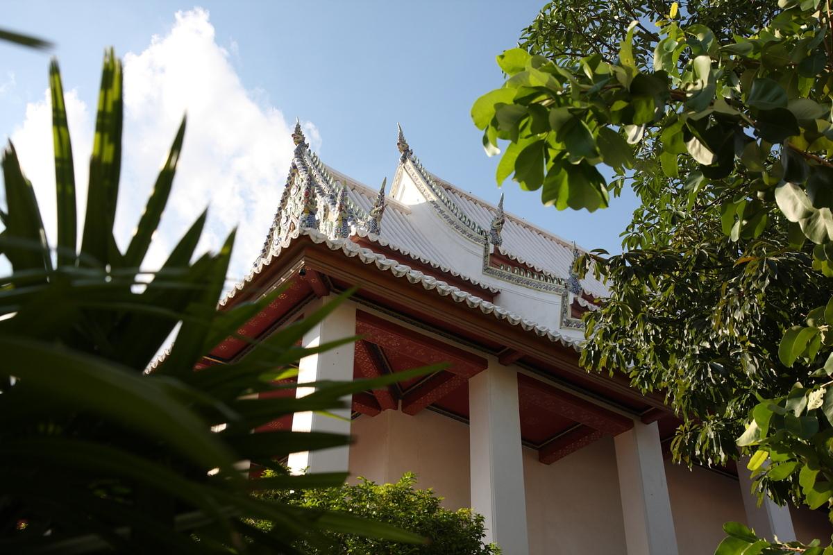 Тайланд