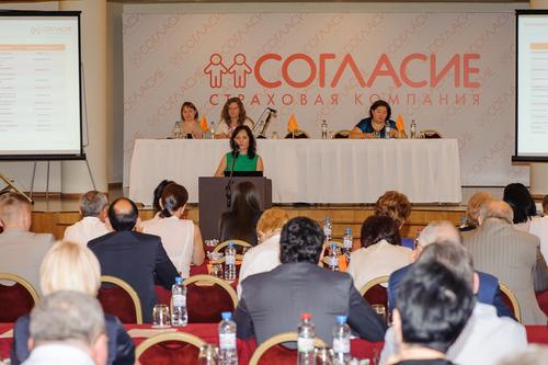 Конференции, презентации и др. мероприятия