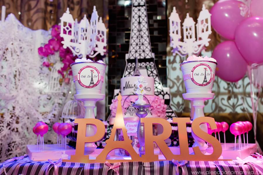 ПРАЗДНИКИ - Oooh La La Paris, или Милане 10.