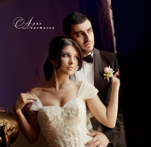 Арно и Анастасия