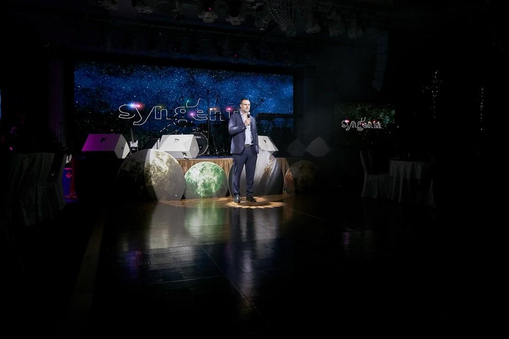 Конференции/Мероприятия -  Syngenta