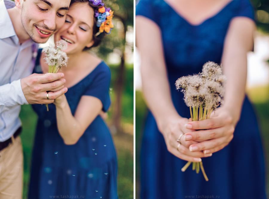 Женя и Слава