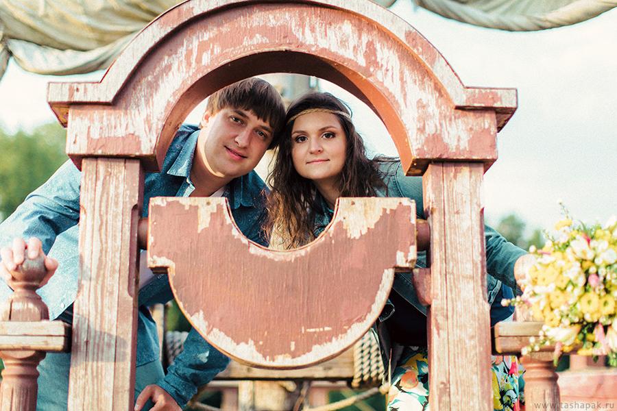 Саша и Миша