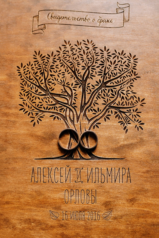 Ильмира и Лёша
