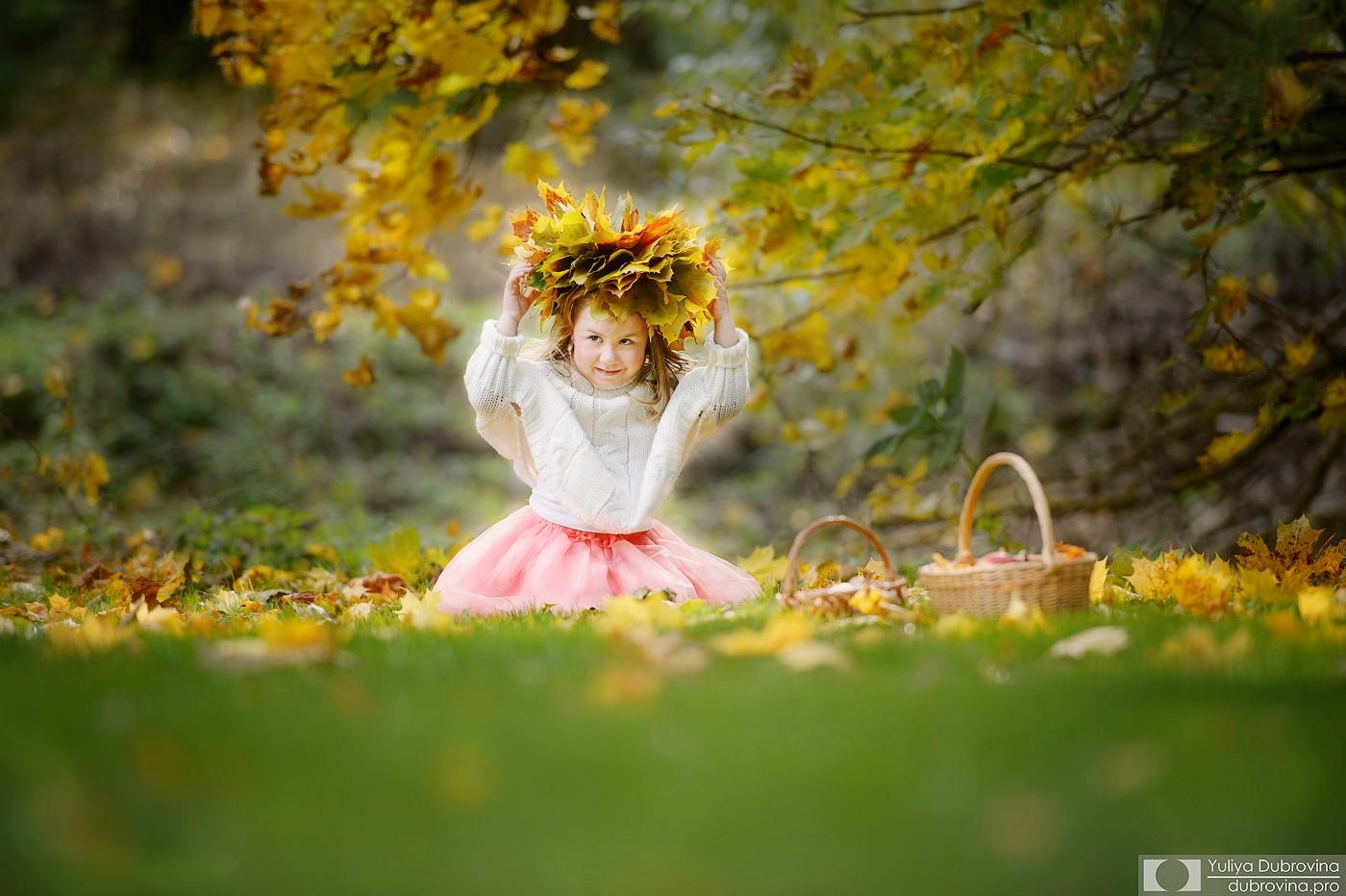 Машенькина осень