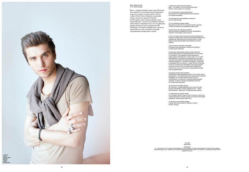 12/24 magazine