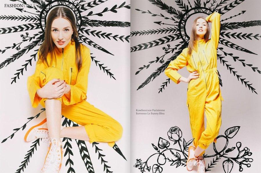 Veter Magazine