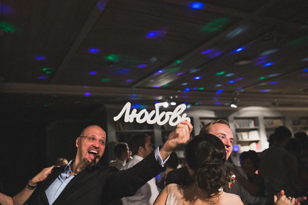 Свадьба+LS - Ира+Саша - Свадебный день
