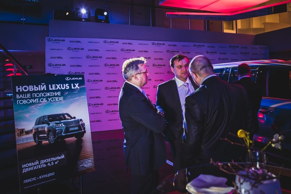 Репортаж - Презентация Lexus (Кунцево)