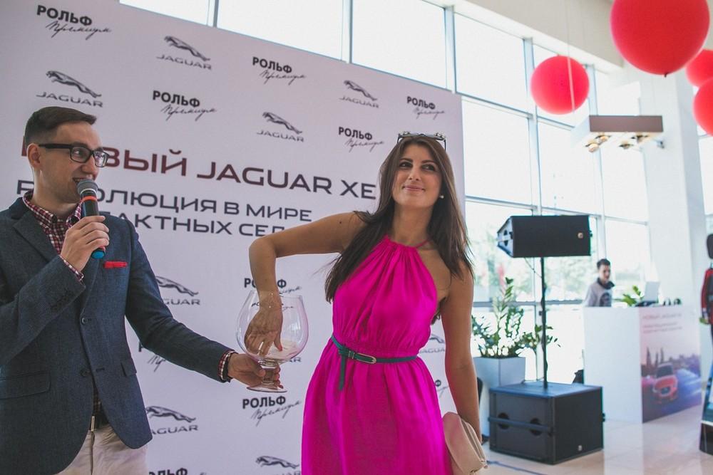 Репортаж - Презентация Jaguar XE (Ясенево)