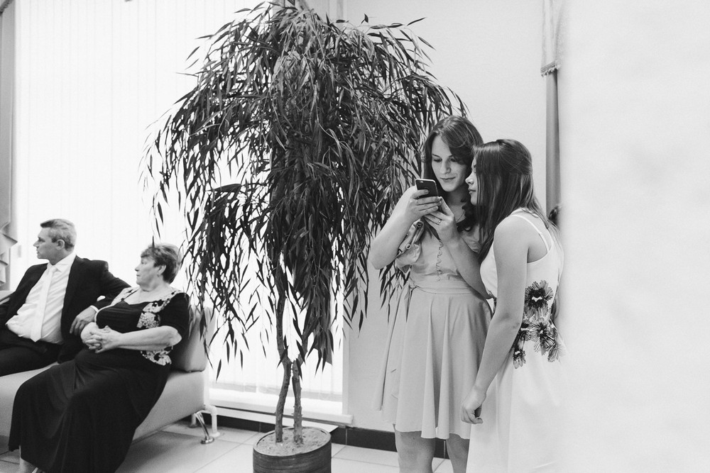Свадьба+LS - Катя+Саша