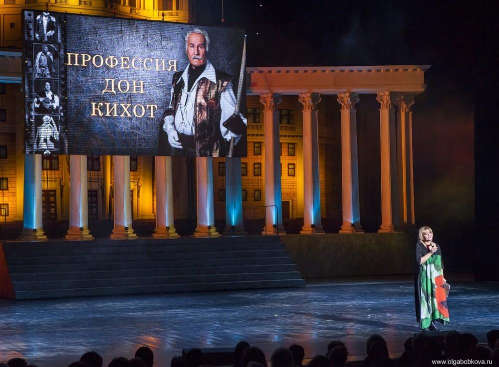 Вечер памяти Владимира Зельдина