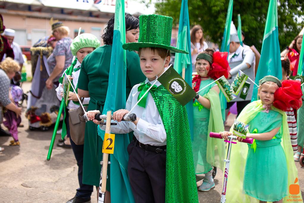 День защиты детей в городском парке Орехово-Зуево