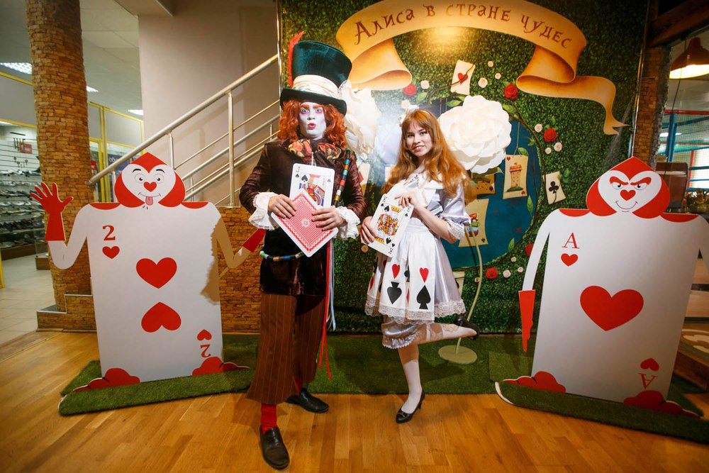 Алиса и Шляпник