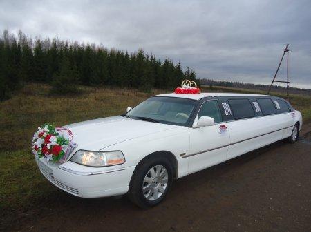 Белый лимузин Lincoln TownCar,  10 мест
