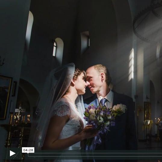Свадебное слайд-шоу Василия и Дарьи