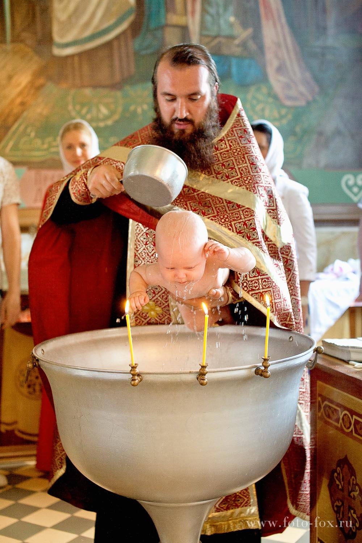 купание +на крещение фото