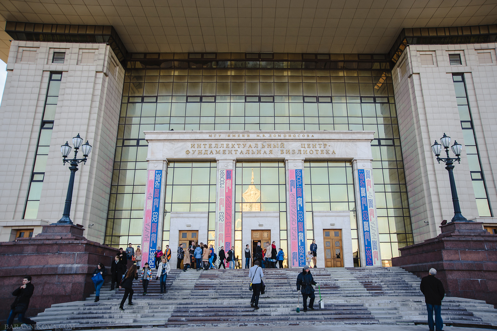Фестиваль Науки 2013