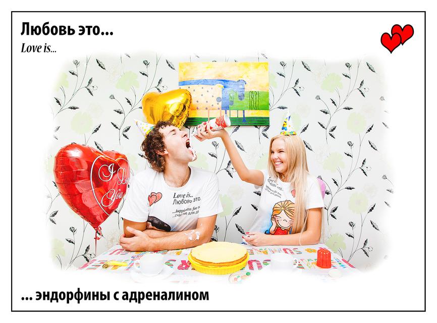 Истории любви