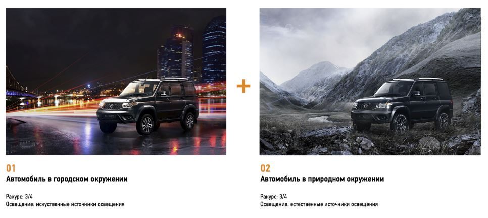 UAZ Patriot
