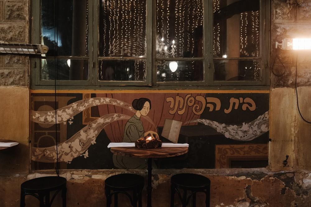 Tel Aviv, we love you!