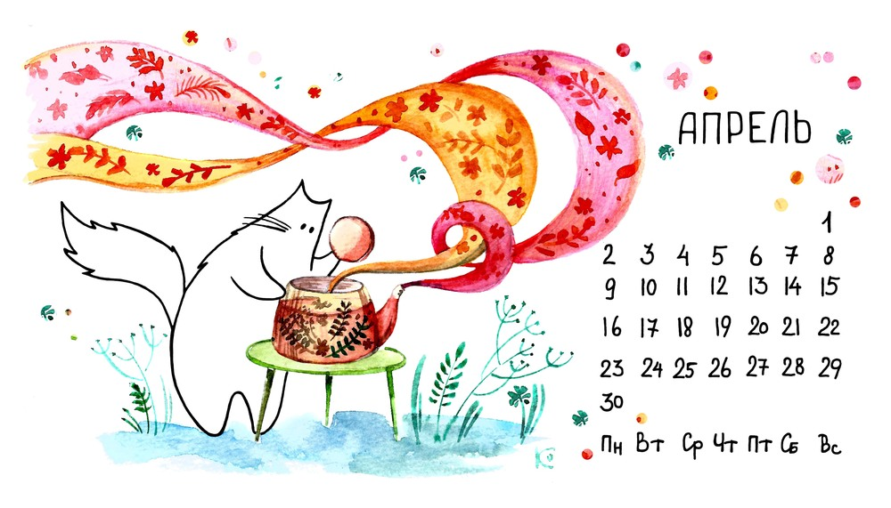 Календарь 2018 с котом