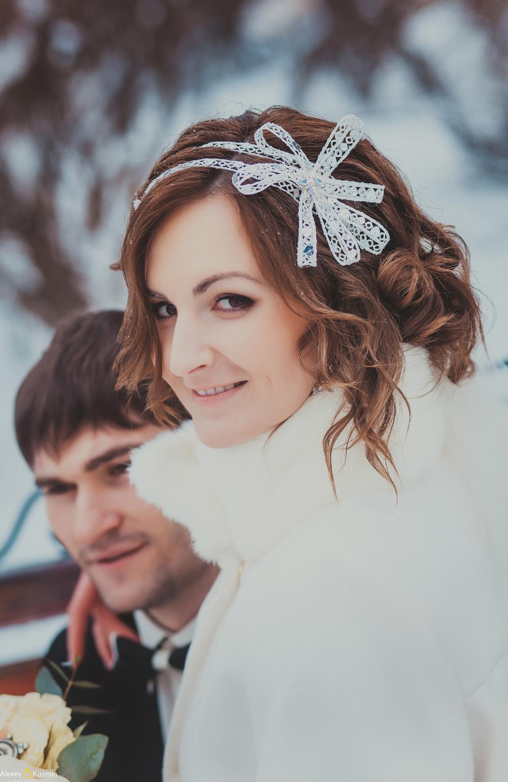 Вася и Катя