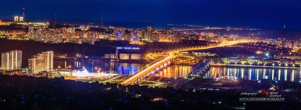 ночной Красноярск Енисей четвертый мост фотосъемка фотограф аэросъёмка с воздуха