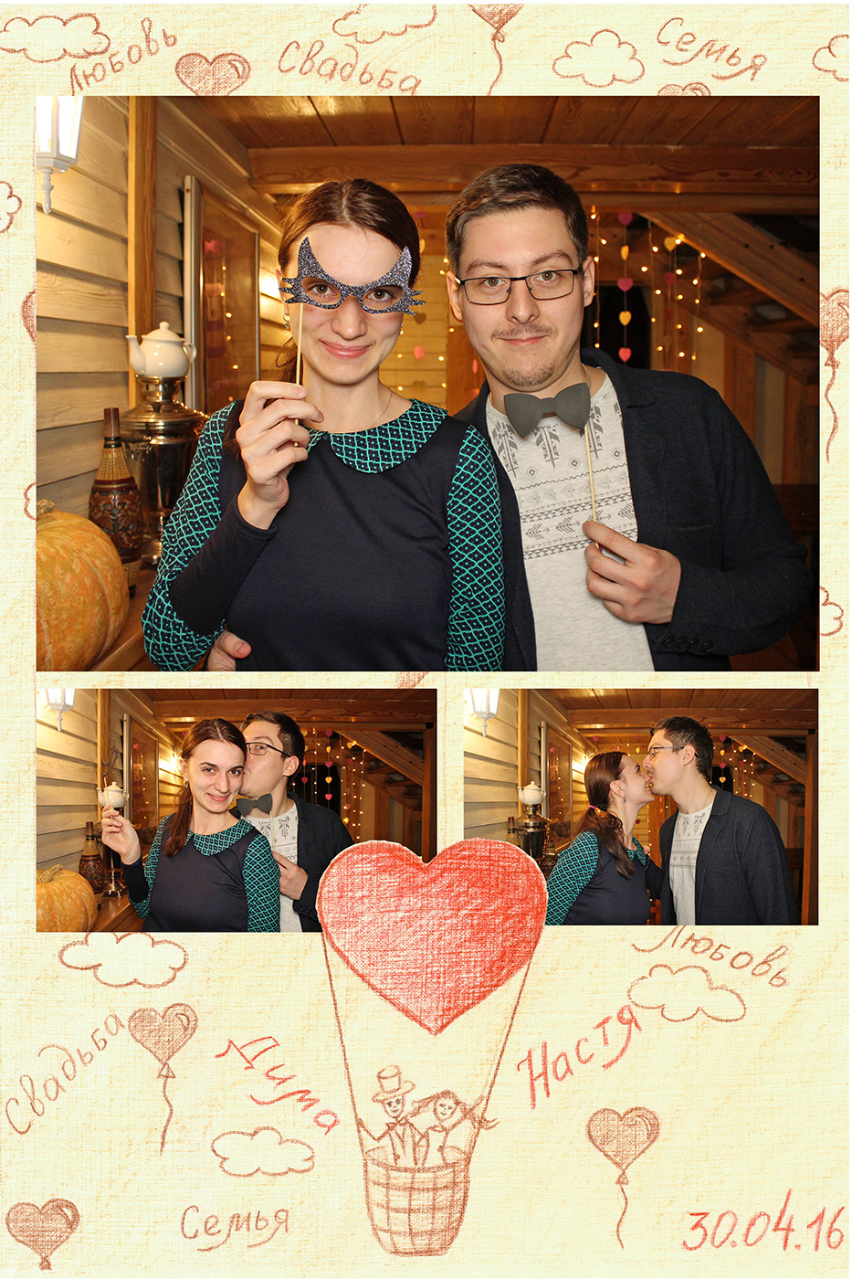 аренда фотобудки фотокабина Красноярск свадьба банкет фото