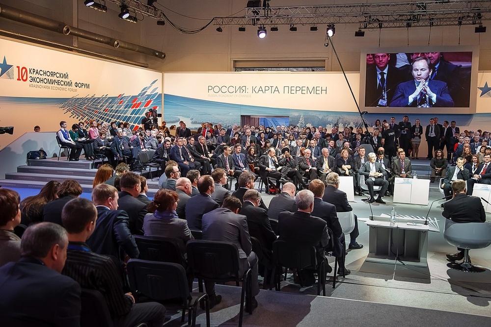 Репортаж Красноярский экономический форум