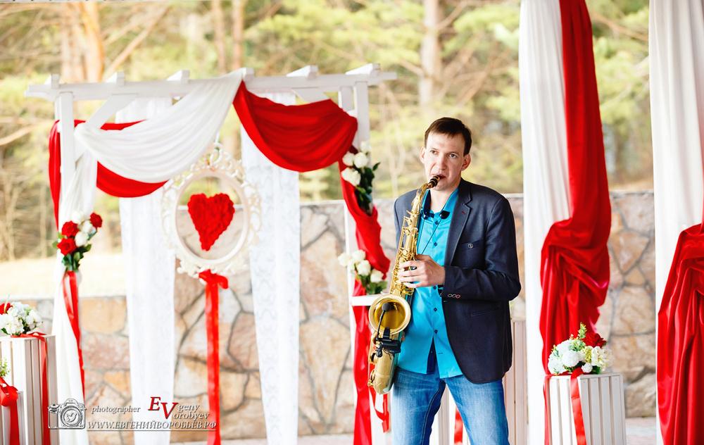 Выездная Свадебная церемония Красноярск фотограф фотосессия регистратор арка саксафон