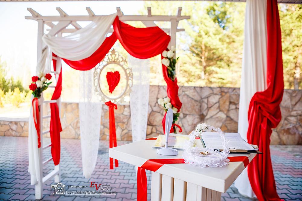 Выездная Свадебная церемония Красноярск фотограф фотосессия регистратор арка