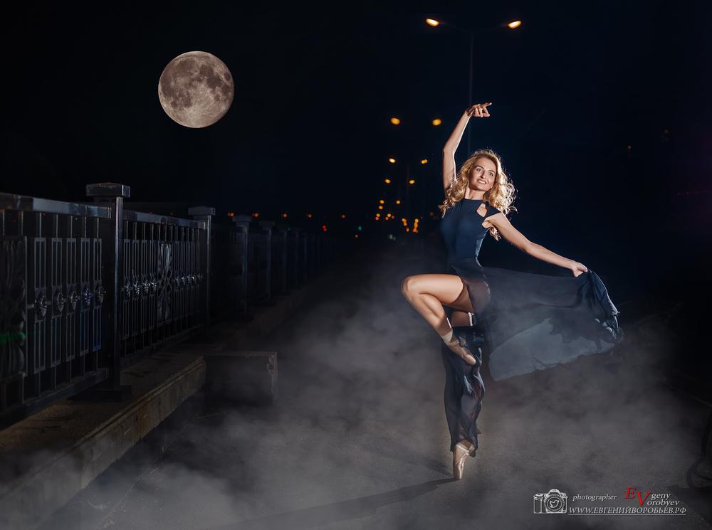 красивое место фото Красноярск фотограф девушка балерина набережная