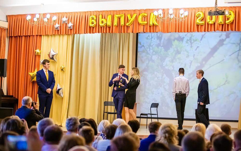 фотограф на выпускной в Красноярске выбор лучший фотосессия школа идея