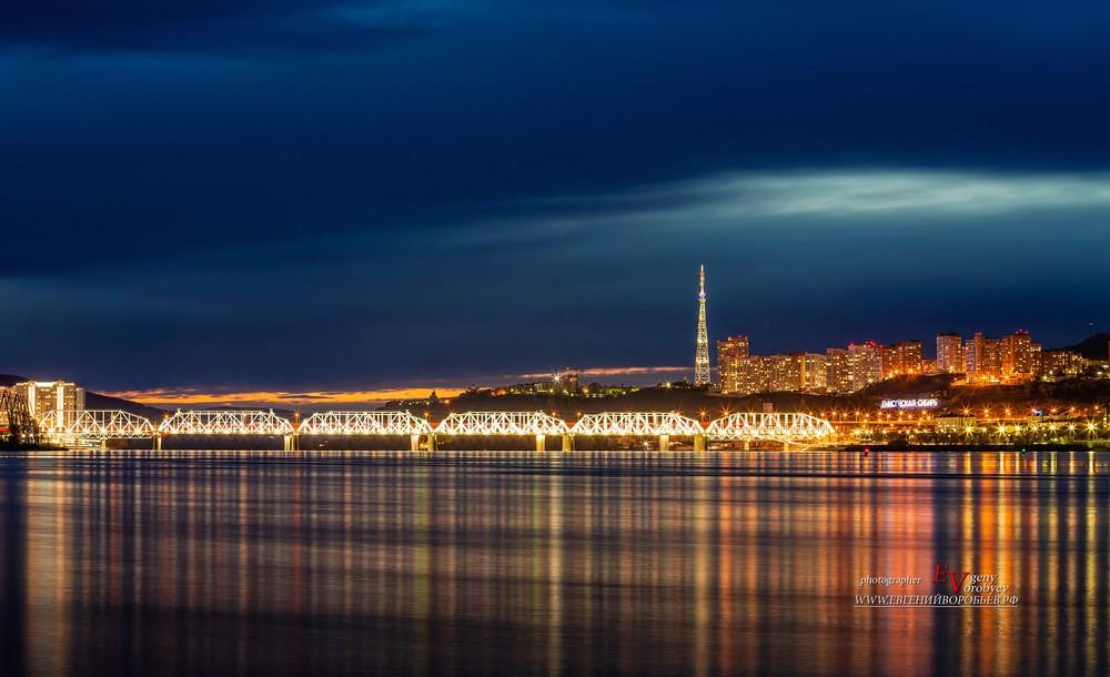 фото Ночной Красноярск Енисей мост сумерки путешествие Россия Сибирь