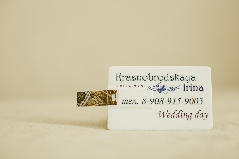 Флеш карты для свадебной съемки