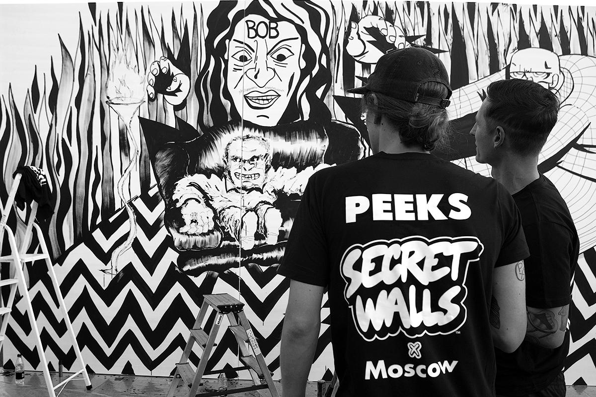 Secret Walls x Moscow x Faces&Laces 2017
