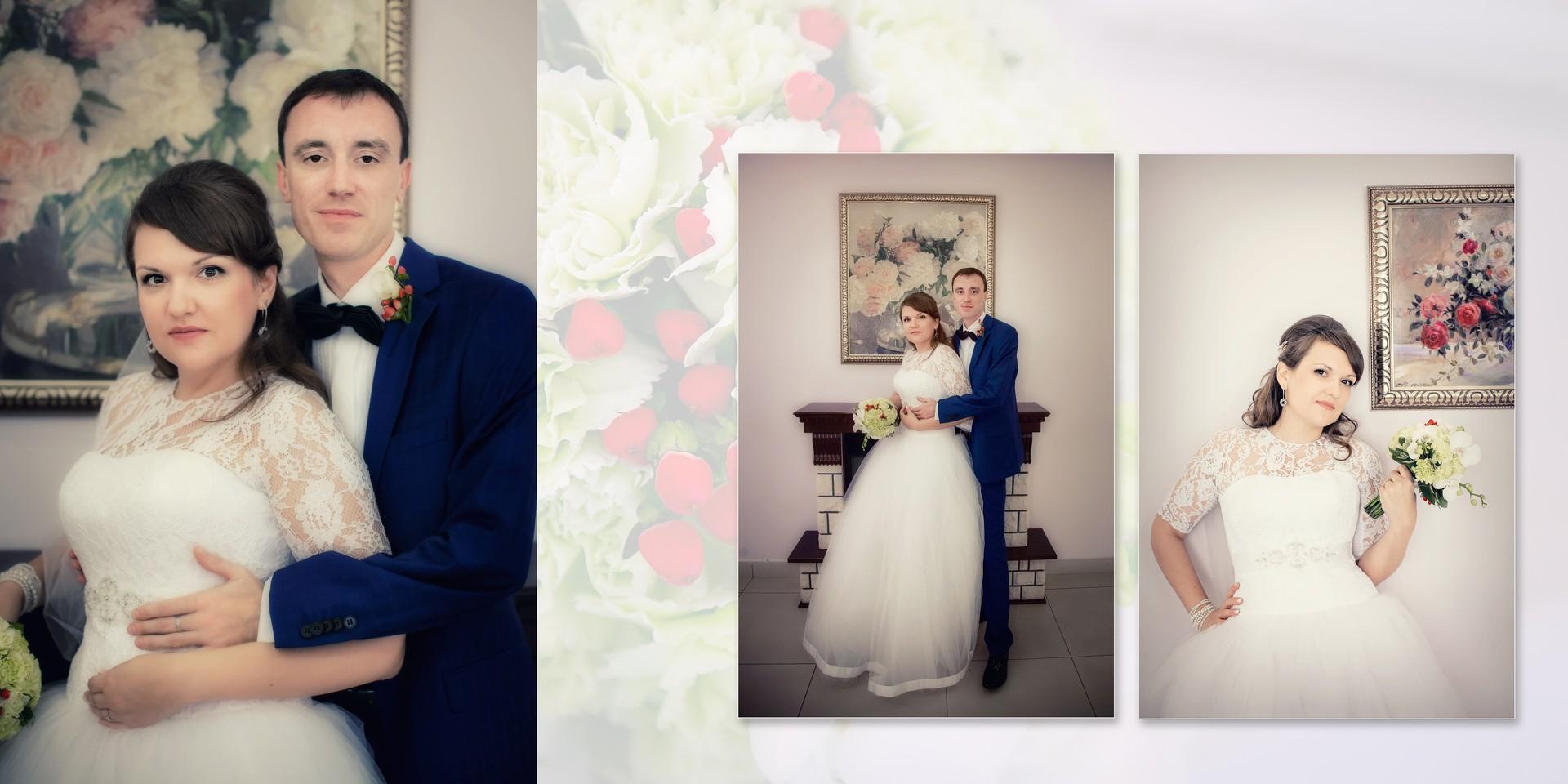 Свадебная книга Анны и Андрея