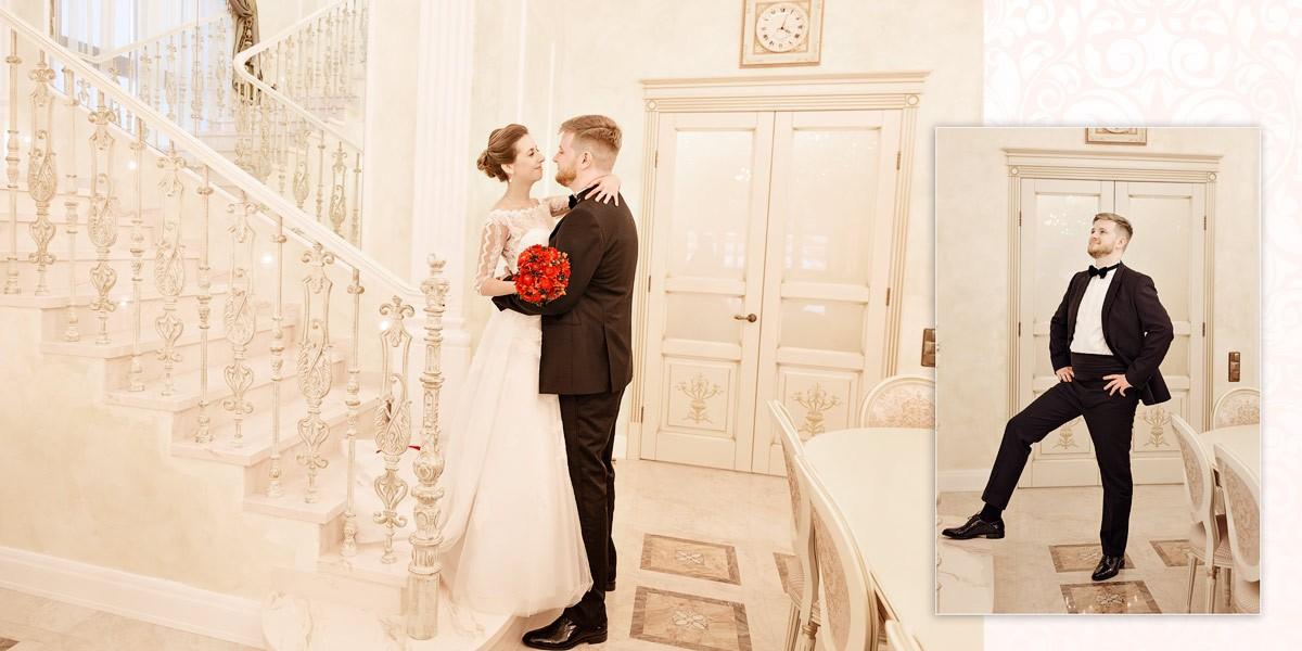 Свадебная книга Александра и Риммы