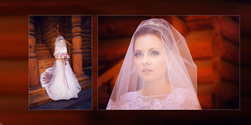 Свадебная книга Салавата и Екатерины