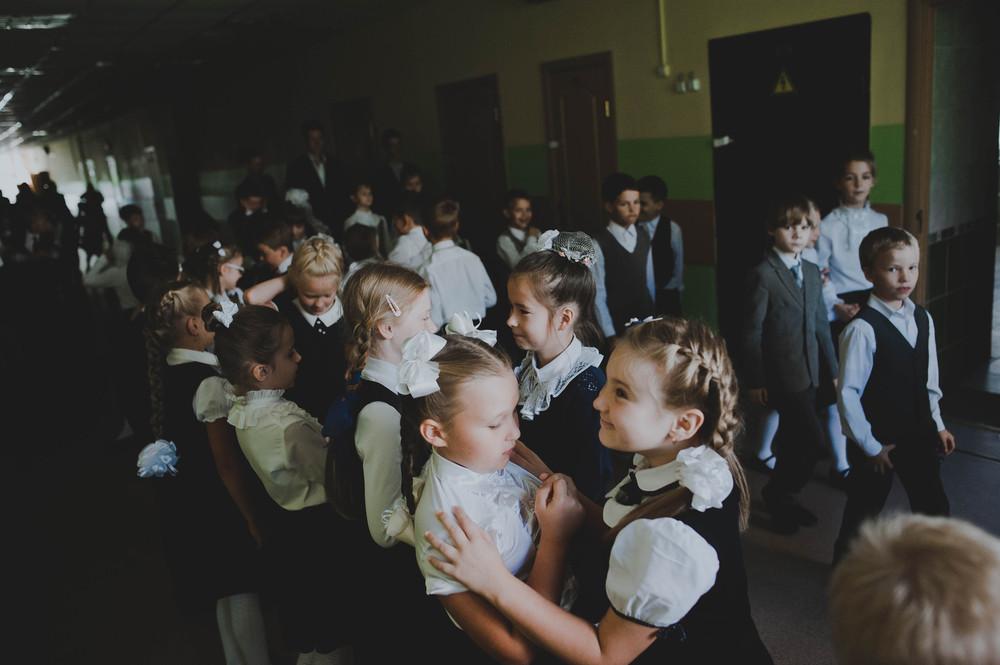 1 сентября|    SCHOOL