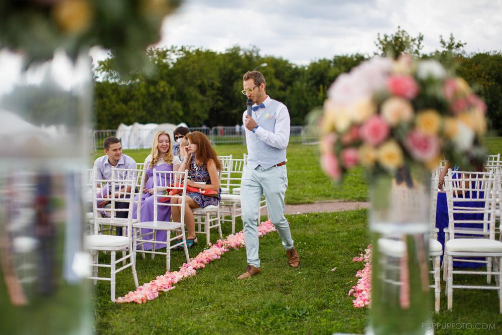 Свадьба Юра и Залина