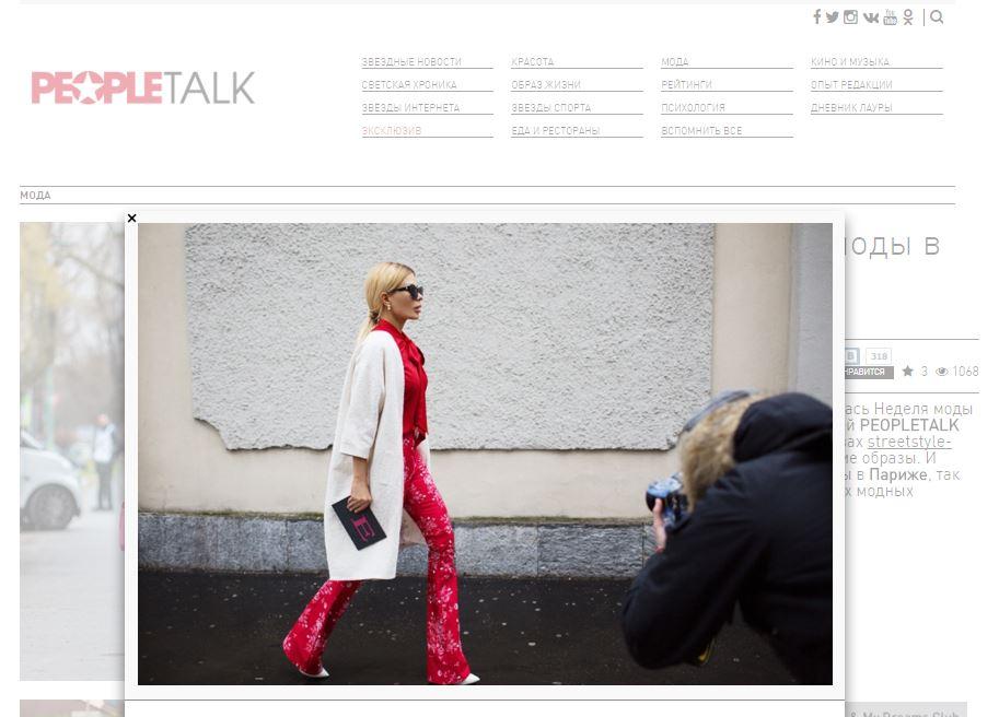 Публикации в прессе Milan Fashion Week FW