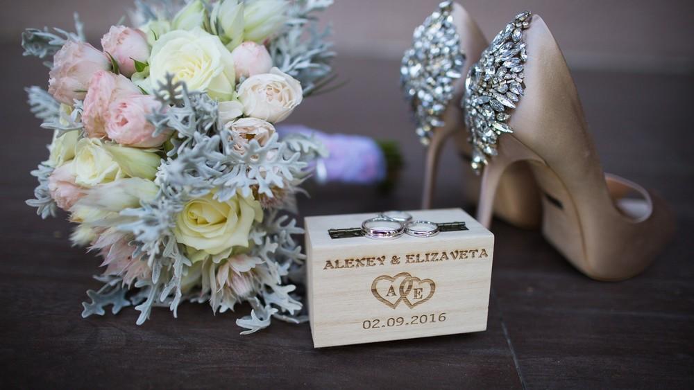Свадьба Алексей и Елизавета