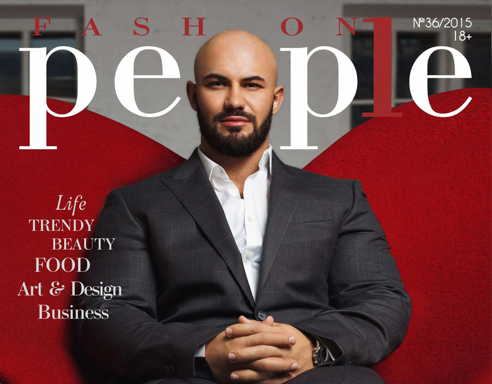 Джиган Обложка журнала Fashion People 2015